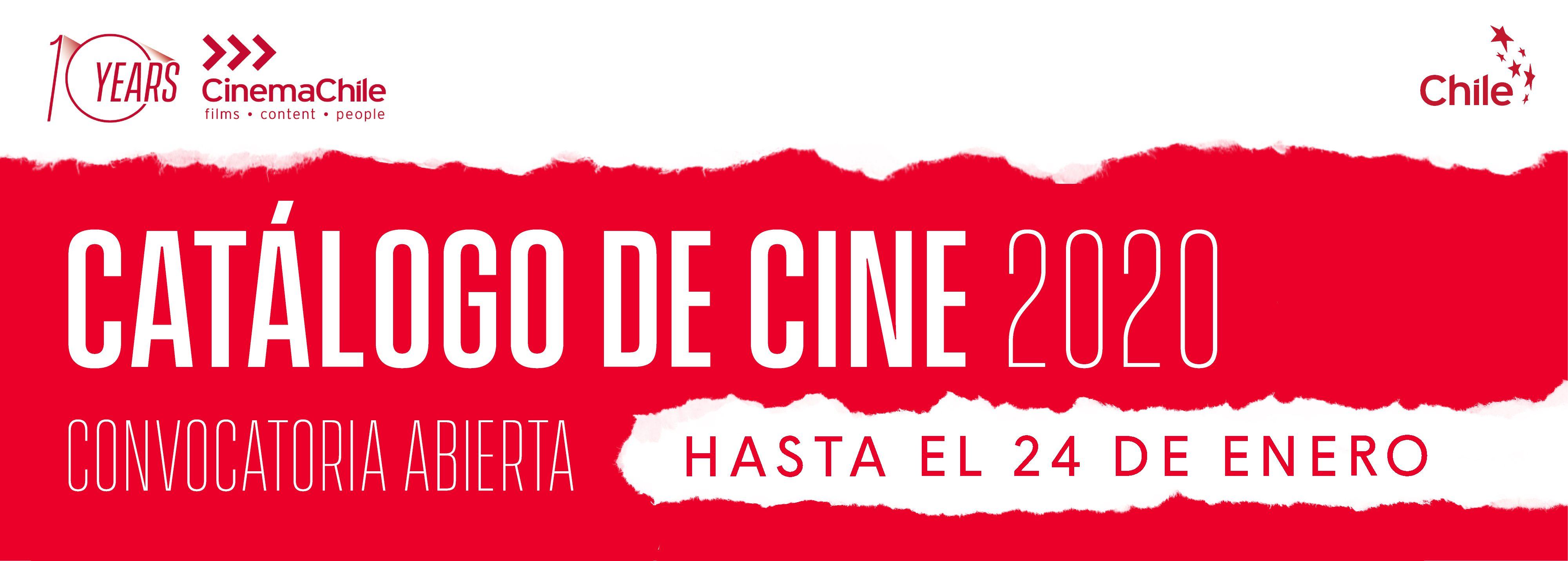 AMPLIAMOS PLAZO// CONVOCATORIA ABIERTA: CATÁLOGO INTERNACIONAL DE CINE 2020