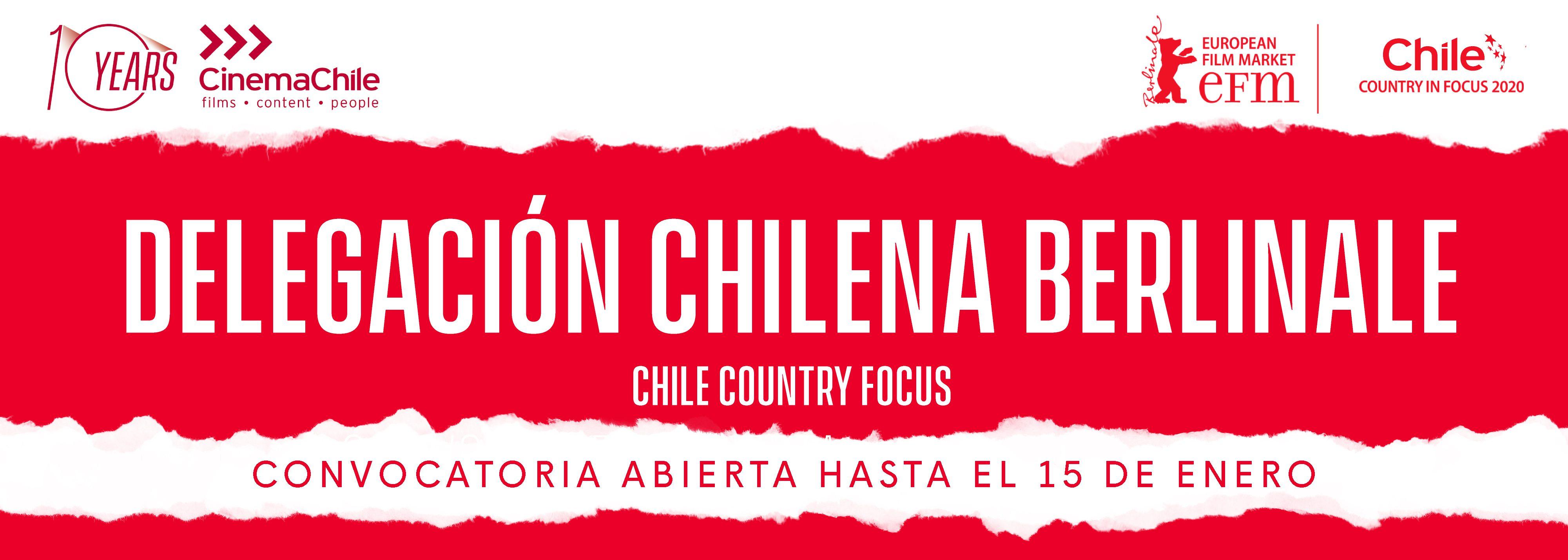 Llamado: Delegación chilena rumbo al European Film Market de la Berlinale 2020