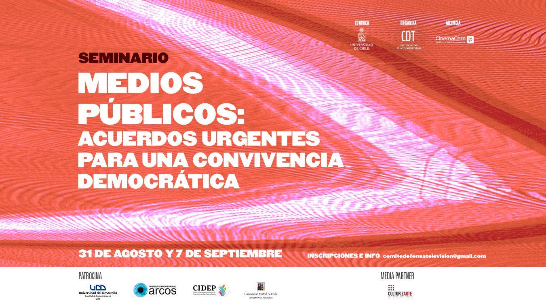 """Ya están abiertas las inscripciones para participar en el Seminario """"Medios Públicos: acuerdos urgentes para una convivencia democrática"""""""