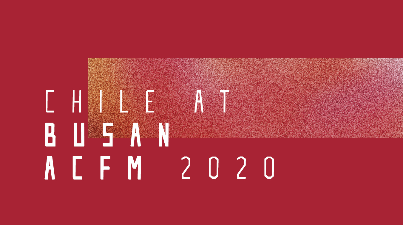 banner chile en busan 2020